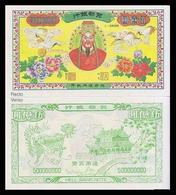 Banconota Dell'Inferno (Cinesi) Tipo 1 - Chine