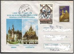 Romania/Roumanie: Intero, Stationery, Entier, Pagoda, Pagode, Buddha, Buddhismo - Buddhism