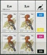 Ciskei Mi# 97 Zylinderblock Postfrisch/MNH Controls - Fauna Hoopoe - Transkei