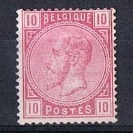 N° 38 10C Roze - 1869-1883 Léopold II