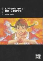 L'HABITANT DE L'INFINI (HIROAKI SAMURA) - Produits Dérivés