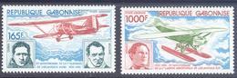 1980. Gabon, Airplanes, North And South Atlantic Crossing, 2v, Mint/** - Gabun (1960-...)