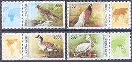 1996. Burkina Faso, Birds, 4v, Mint/** - Burkina Faso (1984-...)