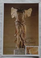 Carte Maximum Card   France Sculptre Antiquités  Victoire De Samothrace    2007  Carte Musée - Sculpture