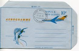 Papua New Guinea Mi# ? Aerogramme - Fauna Birds, Plane - Papua-Neuguinea