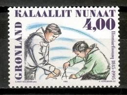 Greenland 1995 Groenlandia / Pedagogy High School MNH Facultad De Pedagogía Universidad / Ks21  34-3 - Groenlandia