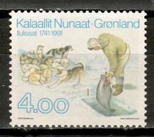 Greenland 1991 Groenlandia / Ilulissat Fishing MNH Pesca / Ks22  34-3 - Groenlandia