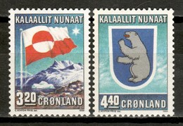 Greenland 1989 Groenlandia / Self Goverment Flag Coat Of Arms MNH Bandera Escudo Autonomía / Ks23  34-5 - Grönland