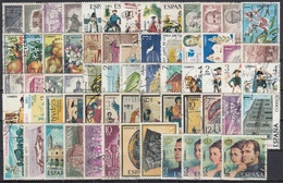 ESPAÑA 1975 Nº 2232/2305 AÑO COMPLETO USADO, 64 SELLOS + 2 HB - Full Years