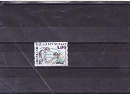 GROENLAND :sesquicentenaire De L'école Normale : Y&T: 247** - Groenlandia
