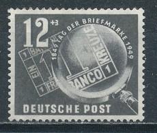DDR 245 ** Mi. 7,- - [6] République Démocratique