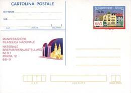 59903) ITALIA -INTERO POSTALE DA 650 LIRE Prixna 1991 - Cartolina Postale - 1 Agosto 1991 - Ganzsachen