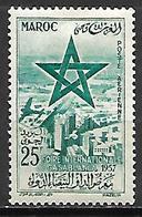 MAROC   -  Poste Aérienne  -  1957 .  Y&T N° 104*.  Foire Internationale De Casablanca. - Marokko (1956-...)