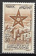 MAROC   -  Poste Aérienne  -  1957 .  Y&T N° 105 *.  Foire Internationale De Casablanca. - Marokko (1956-...)