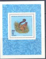 1990. Madagascar/Malagasy, Monkey, S/s, Mint/** - Madagaskar (1960-...)