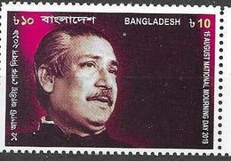 BANGLADESH, 2019, MNH, NATIONAL MOURNING DAY,1v - Briefmarken