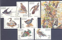 1991. Madagascar/Malagasy, Birds Of Madagascar, 7v + S/s, Mint/** - Madagaskar (1960-...)
