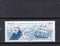 FRANCE 2017 OBLITERES : Y/T N° 5140 Bateaux - Used Stamps