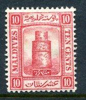 Maldive Islands 1909 Minaret, Juma Mosque - 10c Carmine HM (SG 10) - Maldivas (...-1965)