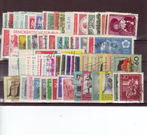 DDR, Kpl. Jahrgang 1959, Gest (T 8959) - Used Stamps