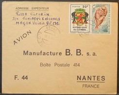Congo - Cover To France 1966 Fish Elephant Coat Of Arms Pointe-Noire Cite - FDC