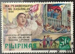 141. PHILIPPINES 1973 USED STAMP - Filipinas