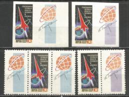 Russia USSR 1962 Year, Mint Stamps MNH (**) , Mi.# 2587 A,b Perf./imperf. - 1923-1991 URSS