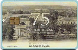Moldova - Moldtelecom - Strada Alexandrovskaia, Chip Siemens S37, 75U, 12.2005, 12.000ex, Used (Very Good Cond.) - Moldova
