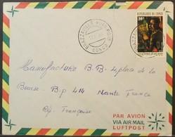Congo - Cover To France 1966 Black Arts Festival 30F Solo - FDC