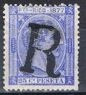 Sello 25 Cts Alfonso XII, Colonia Española PUERTO RICO 1877, R Certificado,  Num 16 º - Puerto Rico