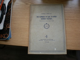 Judaica Mosa Pijade Veliki Majstori Licemerja Clanovi Povodom Budimpestanskog Procesa 1949 - Bücher, Zeitschriften, Comics