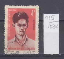 103K415 / 1965 - Michel Nr. 378 Used ( O ) 11th Anniversary Of Geneva Indochina Agreement , North Vietnam Viet Nam - Vietnam
