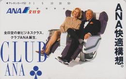 TC Japon / 110-011- AVION - ANA - FRANCK SINATRA Musique - Music Star Japan Phonecard - Aviation 2396 - Personen