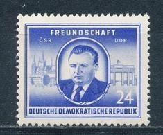 DDR 302 ** Mi. 3,- - Unused Stamps
