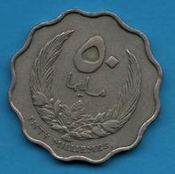 LIBYA  50 MILLIEMES 1385 (1965) Idris I - Libia