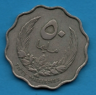 LIBYA  50 MILLIEMES 1385 (1965) Idris I - Libye