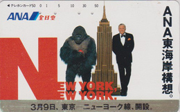 TC Japon / 110-011- AVIATION - ANA - FRANCK SINATRA KING KONG & ESB NEW YORK USA - Music & Movie Japan PC - Avion 2397 - Personen