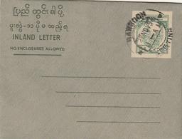 Burma / Faltbrief (INLAND LETTER) ** (BI86) - Myanmar (Burma 1948-...)