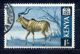 Kenia Kenya 1966 - Michel Nr. 28 O - Kenia (1963-...)