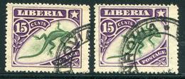 LIBERIA - N° 88 (2) - LEZARD OBL. - TB - Liberia