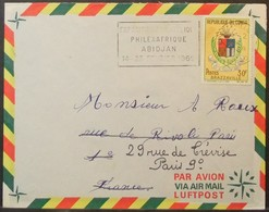 Congo - Cover To France 1969 Armorial Elephant 30F Solo PhilexAfrique On Cancel - FDC