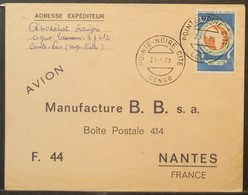Congo - Cover To France 1970 Bank Africa Map 30F Solo - FDC