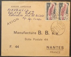 Congo - Cover To France 1972 UPU Dolisie - FDC