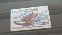 LOT503412 TIMBRE DE FRANCE NEUF** LUXE NON DENTELE N°PA56 - France