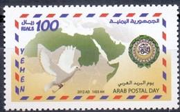 2012 Republic Of Yemen Arab Post Day Complete Set 1 Stamps MNH - Jemen