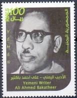 2012 Republic Of Yemen The Writer Ahmed Ali Ahmed Bakthir Complete Set 1 Stamps MNH - Jemen