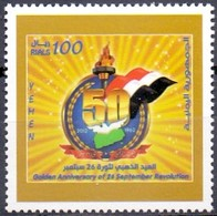 2012 Republic Of Yemen The Golden Feast Of The Revolution Complete Set 1 Stamps MNH - Jemen