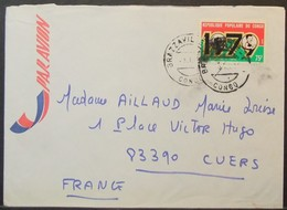 Congo - Cover To France 1979 Child Year 75F Solo - FDC