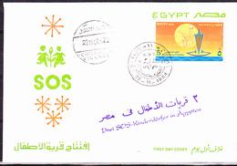Ägypten - 3. SOS-Kinderdorf (MiNr: 1527) 1985 - FDC    !!! LESEN - Ägypten