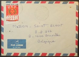 Congo - Cover To Belgium 1990 PCT Party 120F Solo - FDC